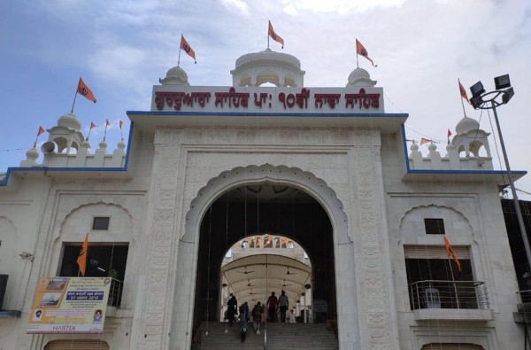 Visit to the Holy Gurudwara Nada Sahib-Panchkula
